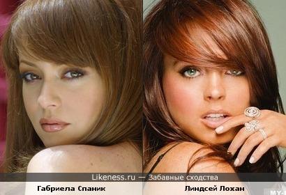 Габриела Спаник и Линдсей Лохан похожи