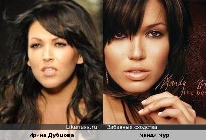 Ирина Дубцова и Мэнди Мур