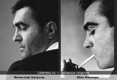Вячеслав Бутусов и Шон Коннери (на этих фото) похожи