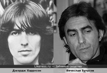 Джордж Харрисон и Вячеслав Бутусов похожи