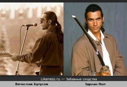 Вячеслав Бутусов (на этом фото) похож на Дункана Маклауда -)