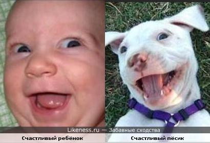 Счастье такое похожее))