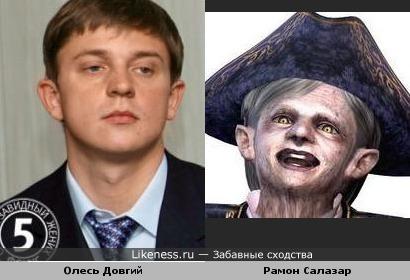Олесь Довгий похож на Рамона Салазара (Resident Evil 4)