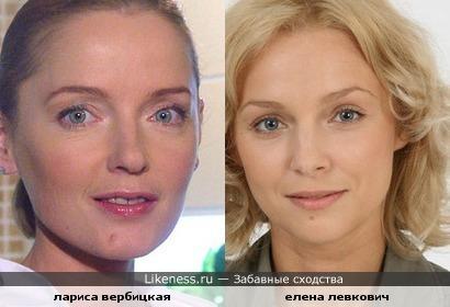 лариса вербицкая и елена левкович