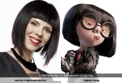 мила германовски и модельер из мультфильма суперсемейка