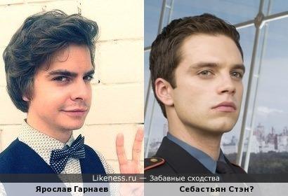 Ярослав Гарнаев и Себастьян Стэн
