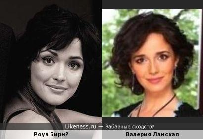 Роуз Бирн и Валерия Ланская
