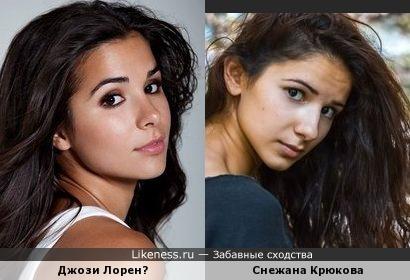 Джози Лорен и Снежана Крюкова