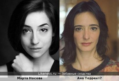 Марта Носова и Ана Торрент