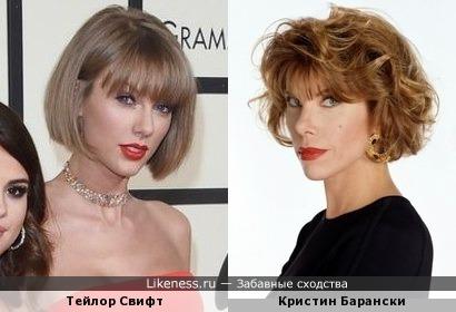 Тейлор Свифт и Кристин Барански