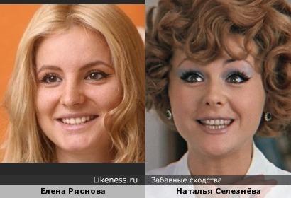 Елена Ряснова и Наталья Селезнёва