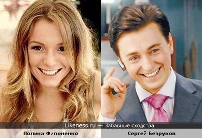 Полина Филоненко улыбкой очень похожа на Сергея Безрукова