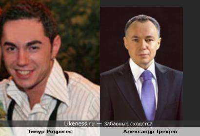 Шоумен Тимур Родригес похож на адвоката Александра Трещёва