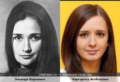 Зинаида Кириенко похожа на Маргариту Агибалову