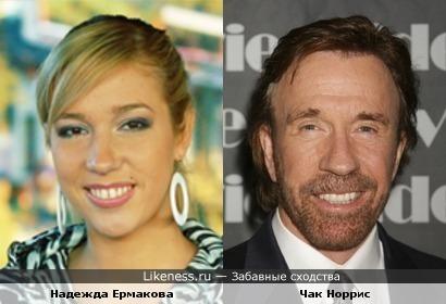 http://img.likeness.ru/uploads/users/6260/1309199233.jpg