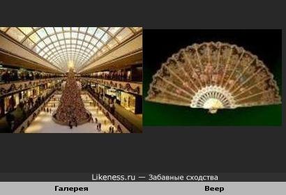 Крыша галереи похожа на веер.