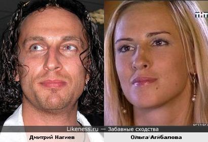 Дмитрий Нагиев и Ольга Агибалова немного похожи...