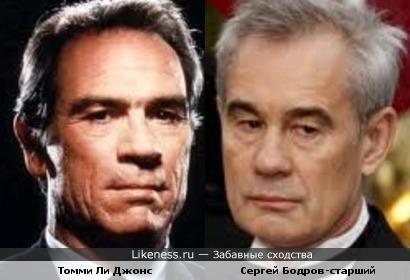 Томми Ли Джонс и Сергей Бодров-старший похожи