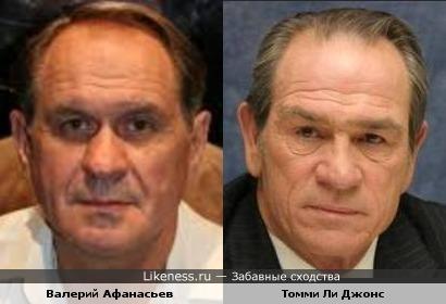 Валерий Афанасьев и Томми Ли Джонс ...