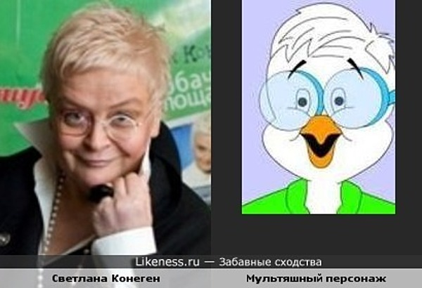 """Светлана Конеген похожа на Гогу Мадлфута (""""Черный плащ"""")"""