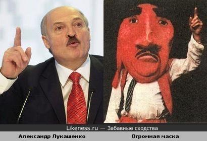 Театральная маска (г. Шеффилд) напоминает Лукашенко