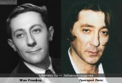 Жан Рошфор и Григорий Лепс очень похожи