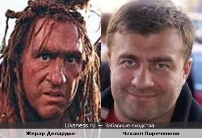 Жерар Депардье и Михаил Пореченков ...