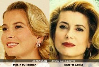 Юлия Высоцкая и Катри́н Денёв