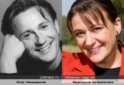 Олег Меньшиков и Анастасия Мельникова...