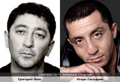 Григорий Лепс и Игорь Гаспарян...