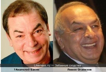 Анатолий Басин и Левон Оганезов...