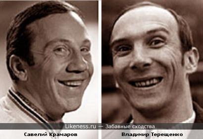 Савелий Крамаров и Владимир Терещенко...