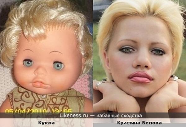 Кристина Белова похожа на куклу...