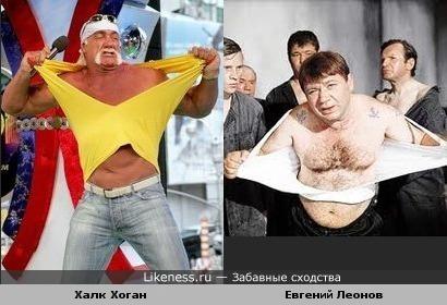 Халк Хоган и Евгений Леонов ...