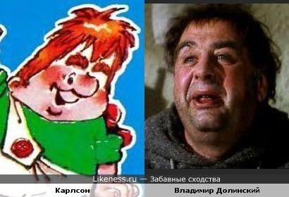 Карлсон и Владимир Долинский