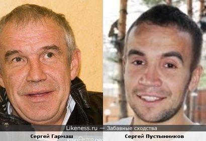 Сергей Гармаш и Сергей Пустынников...