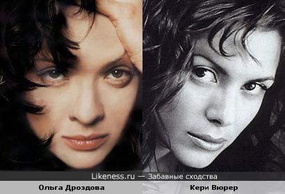 Ольга Дроздова и Кери Вюрер...