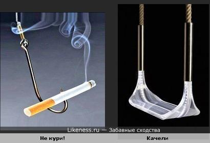 Визуальное сходство...