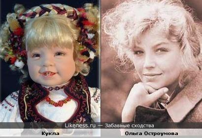 Кукла похожа на Ольгу Остроумову...