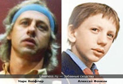 Алексей Фомкин похож на Марка Нопфлера
