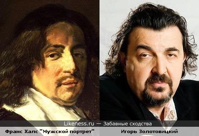 Мужчина на картине напомнил Игоря Золотовицкого