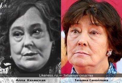Алла Казанская и Татьяна Самойлова
