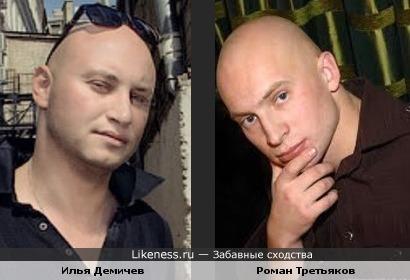 Илья Демичев и Роман Третьяков ...