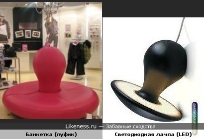 Банкетка и светодиодная лампа по форме похожи на пустышку для новорожденного