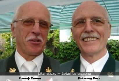 Рольф Хоппе и Рэймонд Росс очень похожи