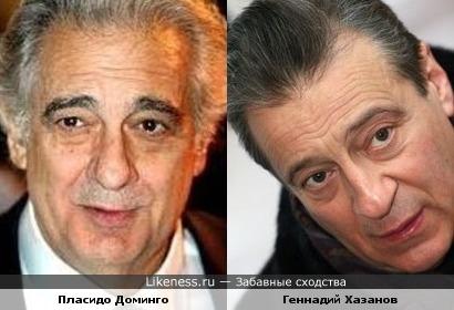 Пласидо Доминго и Геннадий Хазанов