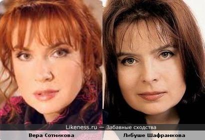 Вера Сотникова и Либуше Шафранкова