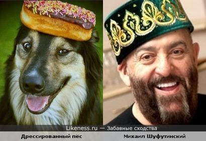 Михаил Шуфутинский и дрессированный пёс