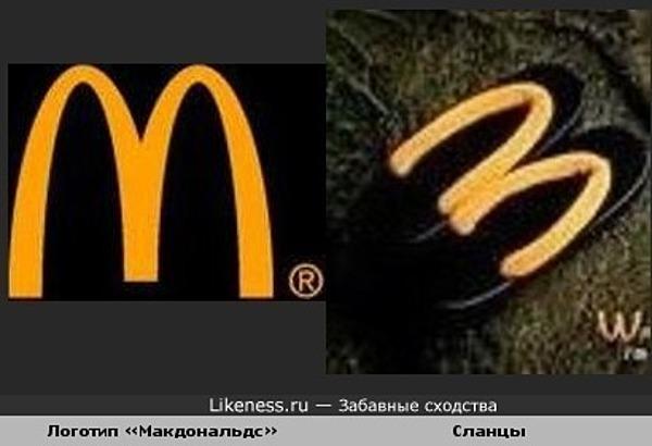 Логотип «Макдональдс» и сланцы
