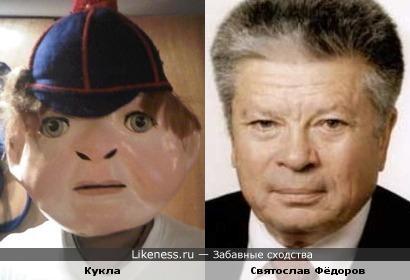 Кукла похожа на Святослава Фёдорова